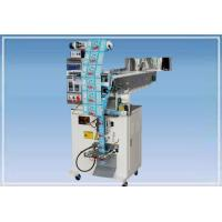 Quality DXD-400B Chain-Bucket Automatic Packaging machine for sale