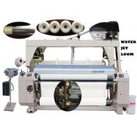 Quality 530 - 570 RPM Speed 210cm Water Jet Loom Machine Three Color Dobby Weaving for sale