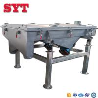 vibrating linear screen / stainless steel drug linear vibrating screener for sale