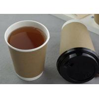 Quality Non - Toxic Double Layer Takeaway Paper Coffee Cups , Disposable Paper Cups for sale