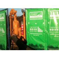 Quality sound blocking panels for outdoor and highway temporary noise fence insulation 40dB for sale