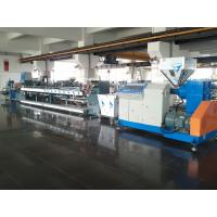Quality AF-65 PP strap making machine for sale