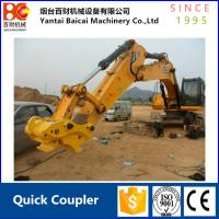 China Hydraulic Quick Coupler with 360 Degree Rotation And Minimum 40 Degree Tilt Each Side For Excavator on sale