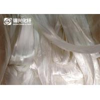 1.8Denier Nylon Flock Tow Soft Polyamide Trilobal Bright For Flocking Fabric