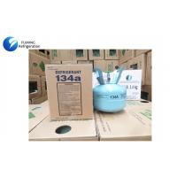 Quality 7.5LB / 3.4kg Disposable Cylinder R134a Refrigerant Gas Freon for sale