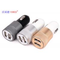 China Universal Dual Port Usb Car Charger, Quick Charge 2.0 Smartphone Car Charger on sale