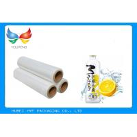 Quality Supermarket Plastic Packaging Film PETG Material Good Sealing Under High Speed for sale