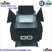 Quality 2500W HMI city color lights wash  outdoor light for sale