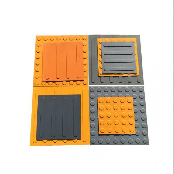 rubber blind tiles (2).png