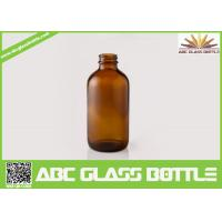 Quality High Quality Customized Frosted Amber Glass Bottle for sale