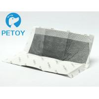 Quality Disposable High Absorption Pet Toilet Training Pads Eco - Friendly for sale