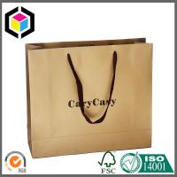 Quality Gold Metallic Color Printed Paper Bag; Black Color Logo Shopping Bag with Eyelet for sale