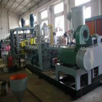 Quality One - Layer Sheet Plastic Extrusion Machinery For Forming Cup , Plastic Sheet Extruder Machine for sale