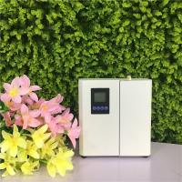 China Electrical Wall Mounted 150ml Hvac Scent System With Lock , White Powder Metal on sale