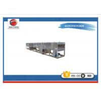 Quality Safety Beverage Processing Equipment Beverage Spraying Cooling Equipment 3.8KW for sale
