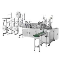 Buy cheap Medical Non Woven Disposable Face Mask Making Machine from wholesalers