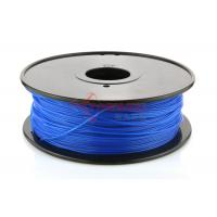 Quality PLA 3mm / 1.75mm Blue Color 3D Printer Filament , 3D Printer PLA Filament for sale