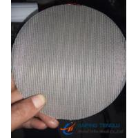 Quality Micronic Filter Discs, Stainless Steel 304/ 316, Dutch Weave Wire Mesh for sale