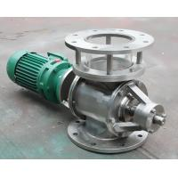 Quality Heavy Duty Rotary Airlock Feeder / Air Valve Industrial Discharge the Materials Tool for sale