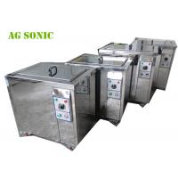 Quality 28 KHz / 40 KHz Lab Ultrasonic CleanerTank For Scientific Instruments for sale