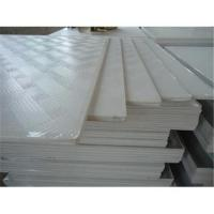 Quality Pvc gypsum ceiling tiles for sale