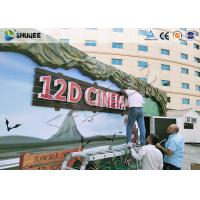 Buy Shopping Center 12D Movie Theater XD Theater With Electronics Motion Seats at wholesale prices