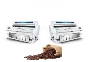 Quality Multifunction 6KW 7 Chutes 5.5t/H Coffee Bean Color Sorter for sale