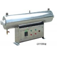 China Large Scale UV Sterilizer For Water Treatment Water Treatment Plant Accessories on sale
