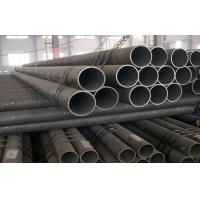 Quality Carbon Steel Seamless Pipe for sale