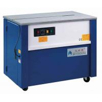 Quality semi-automatic strapping machine for sale