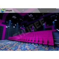 Quality Red Vibration Seat Sound Vibration Cinema Equipment For Shopping Mall for sale