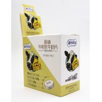 Buy HALAL Chewy Milk Candy 30g Colostrum , Low Fat New Zealand Milk Powder at wholesale prices