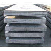 China A283C carbon steel plate on sale
