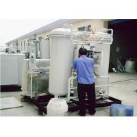 Quality Industrial / Medical Liquid Nitrogen Plant , 1000 m³ / hour PSA Nitrogen Production Plant for sale