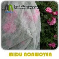 Quality BSCI non woven plant cover agriculture pp nonwoven fabric white for sale
