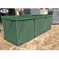 Buy cheap Q195/Low Carbon Steel Wire Military Hesco Sand Filled Barriers Hole Size 3