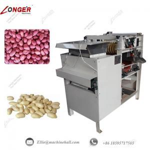 Quality Wet Type Peanut Peeling Machine|Commercial Wet Type Peer Machine|Industrial Wet Type Peanut Peeling Machine|Peeler for sale