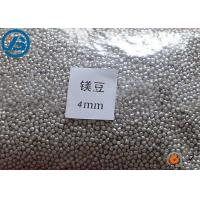 Quality High Purity 99.98Magnesium Granules 4mm Water Filter Magnesium Beans for sale