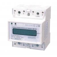 Quality Three Phase Three Wires Din Rail KWH Meter Infrared Electric Meter with High Accuracy for sale