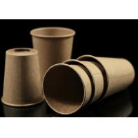 Quality Natural Compostable Logo Printing Thick Takeaway Coffee Cups Environment Friendly for sale