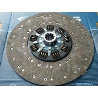 1878063231 1321253  European Transmission Clutch Plate SC Truck Clutch Disc low price for sale