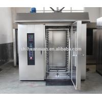 2017 Automatic Gas Ovens Bakery For Foods For Sale