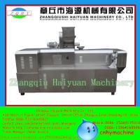 Quality Best manual design with Delta Inverter floating fish feed extruder for sale