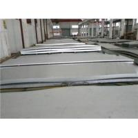 Buy cheap Cold Rolled Thin Stainless Steel Sheet ( 201 / 304 / 316 / 317 / 904 / 2205 ) from wholesalers