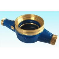 China Heavy Duty Brass Water Meter Body , Customized Water Meter Adapter Body DN15 on sale