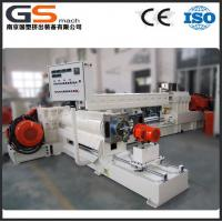 Quality GS mach TPR/TPE shoe sole materials using co-ratating twin extruding machine for sale