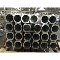 Buy QC Checking Industrial Aluminum Extrusion Profiles with PVDF coating Surface at wholesale prices