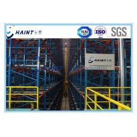 Chaint Automatic Storage Retrieval System Material Handling Heavy Duty