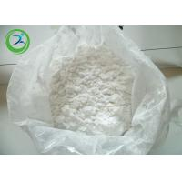 Buy cheap Boldenone Cypionate 99% Pharmaceutical Raw Materials CAS 106505-90-2 White Powder from wholesalers