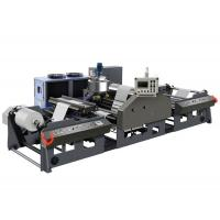 Quality High Speed Wax Coating Machine For Food And Packaging Industry FM-L1300 FM – L for sale